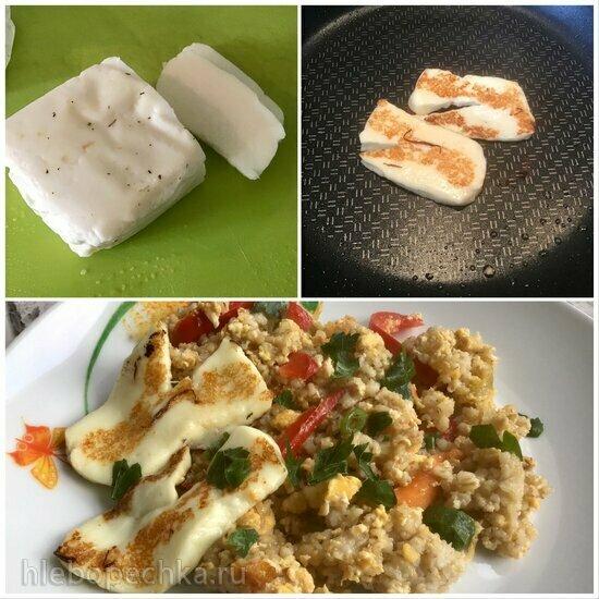 Овощи с пшеничной крупой и сыром халуми