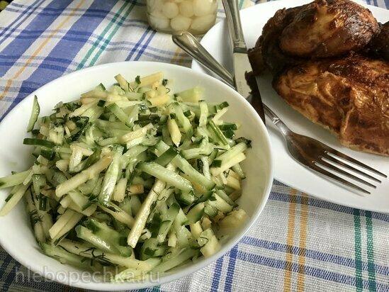 Газапхули - салат из огурца и яблока