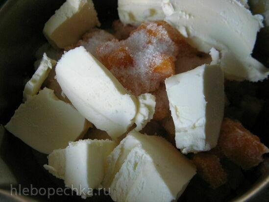 Тыквенные булочки с курагой и грецким орехом