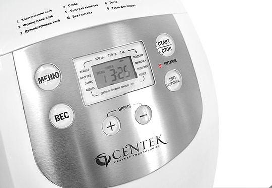 Технические характеристики хлебопечки Centek CT-1400