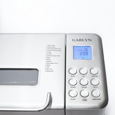 Garlyn Home BR-1000