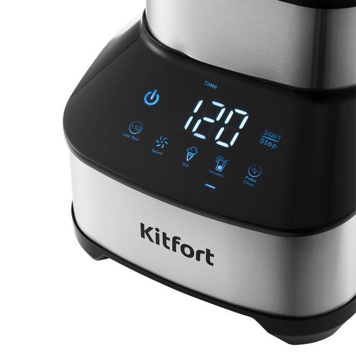 Kitfort KT-1373. Блендер с продуманной конструкцией