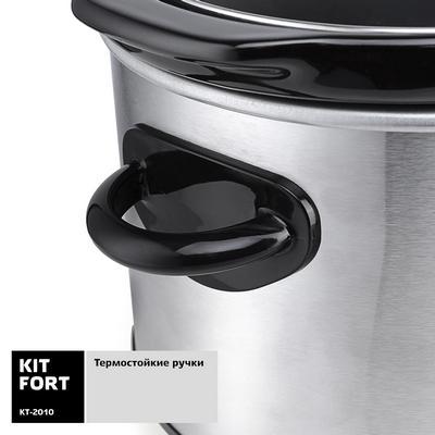 Kitfort KT-2010