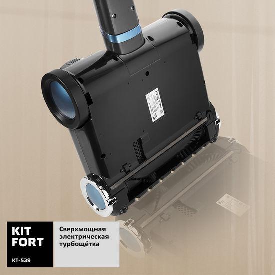 Kitfort KT-539. Вертикальный пылесос