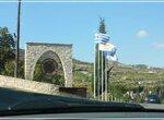 Кипр. Троодос. Деревня Омодос. Монастырь Святого Креста