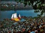 Грушинский фестиваль 2017. Давайте встретимся!