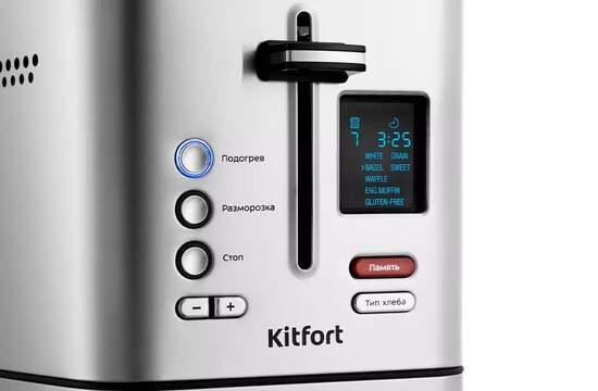 Тостер с LED-дисплеем Kitfort KT-2049
