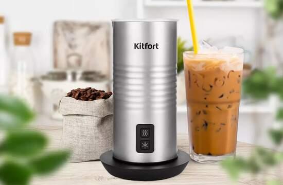 Капучинатор Kitfort КТ-768