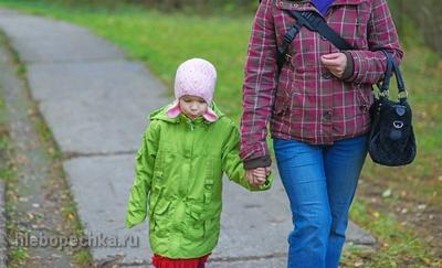 Воспитываем в ребенке любовь к матери