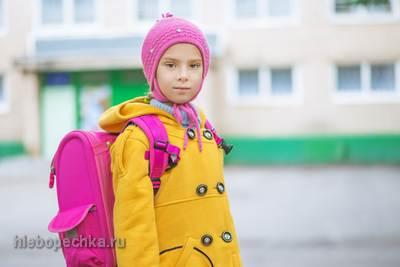 Одежда школьника