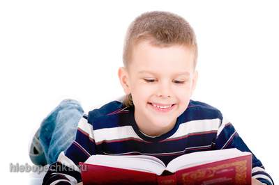 10 шагов, чтобы Ваш ребенок читал