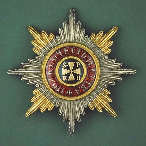 Орден Владимира и его кавалеры