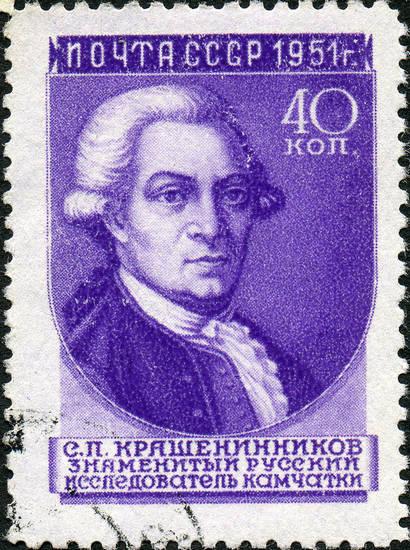 Степан Петрович Крашенинников