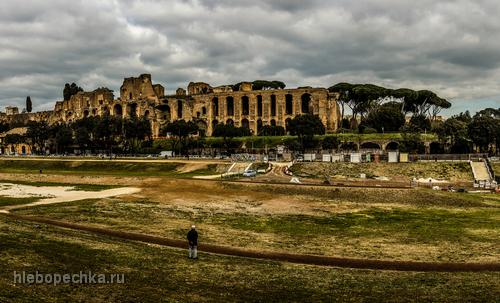 По римским достопримечательностям